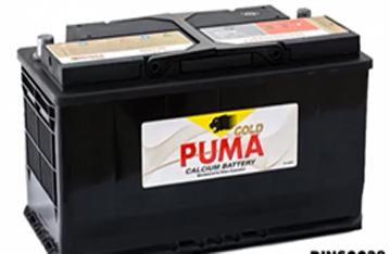PUMA BATTERY DIN586403 (DIN86)